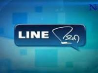 LINE กนก (อาทิตย์)