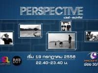 Perspective - เปอร์-สเปกทีฟ 2015