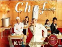 Doothaitv :  Chef : Three Star School Lunch(พากย์ไทย) เชฟหน้าเก่า หัวใจเก๋า 2017