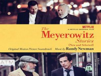 The Meyerowitz Stories (New and Selected) (2017) เรื่องวุ่นๆ ของครอบครัวเมเยโรวิตช์ ทั้งใหม่ และเก่า