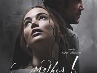 Mother (2017)  มารดา