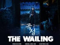 The Wailing (พากย์ไทยมาแล้ว) ฆาตกรรมอำปีศาจ