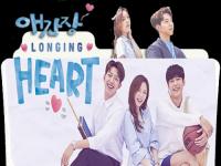 Longing Heart 2018 (บรรยายไทย)