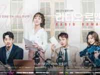 Doothaitv : Radio Romance ซับไทย