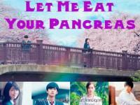 ตับอ่อนเธอนั้น ขอฉันเถอะนะ - Let Me Eat Your Pancreas
