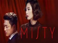 Misty 2018 (บรรยายไทย)