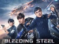Doothaitv : โคตรใหญ่ ฟัดเหล็ก Bleeding Steel (2018)