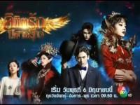 Doothaitv : Demon Girl - ลิขิตรักปีศาจสาว(พากย์ไทย) ทุกวันจันทร์-พุธ 2018