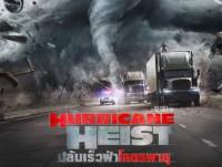 Doothaitv : The Hurricane Heist (2018) : ปล้นเร็วฝ่าโคตรพายุ