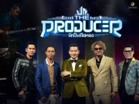 Doothaitv : The Producer นักปั้นมือทอง (ส)2018