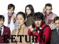 Return 2018 (บรรยายไทย)