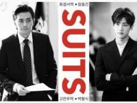 Suits 2018 (บรรยายไทย)
