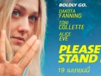 Please Stand By (2017) : เนิร์ดแล้วไง มีหัวใจนะเว้ย