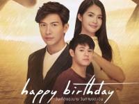 Happy Birthday (วันเกิดของนาย วันตายของฉัน) อาทิตย์