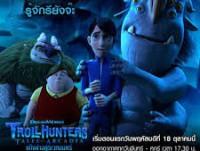 Doothaitv : Trollhunters: Tales of Arcadia จ-ศ แก๊งล่าอสูรเวทมนตร์ ปี 1