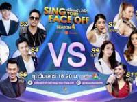 เปลี่ยนหน้าท้าโชว์(Sing Your Face Off Season 4)