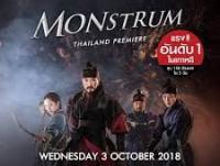 Doothaitv : Monstrum (2018) พันธุ์อสูรกลาย