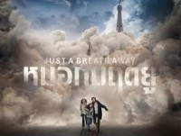 JUST A BREATH AWAY (DANS LA BRUME) (2018) หมอกมฤตยู