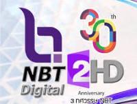ช่อง 11 NBT