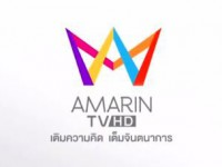 AMARIN TV ช่อง 34