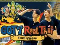 Doothaitv : GOT7 Real Thai กับเหล่าผู้พิทักษ์