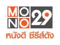 Doothaitv : MONO29