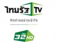 Doothaitv : ไทยรัฐทีวี