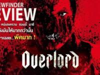Doothaitv : Overlord