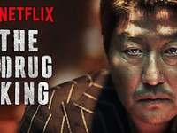 Doothaitv : THE DRUG KING เจ้าพ่อสองหน้า
