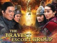 Doothaitv : THE BRAVEST ESCORT GROUP (2018) ขบวนการเปาเปียวผู้พิทักษ์