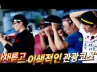 Doothaitv : Infinite Challenge Thailand (อินฟินิต ชาเลนจ์ ไทยแลนด์)