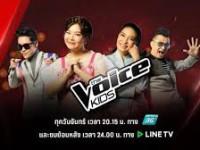 Doothaitv : voice kid 2019