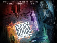 Doothaitv : Escape Room (2019) : กักห้อง เกมโหด
