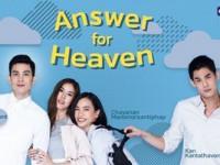 Doothaitv : คำตอบสำหรับสวรรค์ (Answer for Heaven ) พฤ