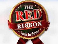 The Red Ribbon (ไฮโซโบว์เยอะ) อาทิตย์