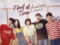 กาลครั้งหนึ่งรักของเรา (Fleet of Time) จันทร์