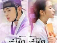Doothaitv : Rookie Historian Goo Hae ryung