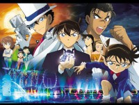 Doothaitv : Detective Conan The Movie 23