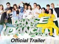 Doothaitv : Dance Dance Dance Thailand (oา)