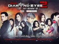 DIAMOND EYES 2 ตา-สัมผัส-ผี