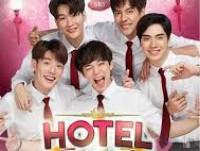 Hotel Stars (สูตรรักนักการโรงแรม) พ