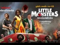 Doothaitv : Little Monsters(2019)-ซอมบี้มาแล้วงับ