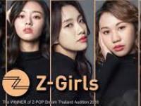 Doothaitv : Z Pop Dream Thailand Audition 2019