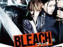 Doothaitv : Bleach  เทพมรณะ