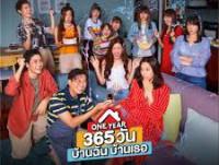 One Year 365 วัน บ้านฉัน บ้านเธอ (พฤ) Line TV