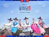 Flower Crew : Joseon Marriage Agency