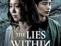 Doothaitv : The Lies Within