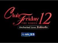 Doothaitv : Club Friday The Series 12 (Uncharted Love รักซ่อนเร้น)