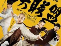 Kung Fu League (ยิปมัน ตะบัน บรูซลี บี้หวงเฟยหง)