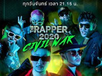 The Rapper 2020 Civil War (จ)